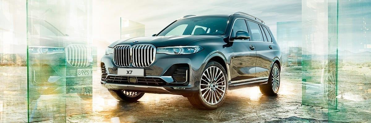 Precio BMW X7 de segunda mano