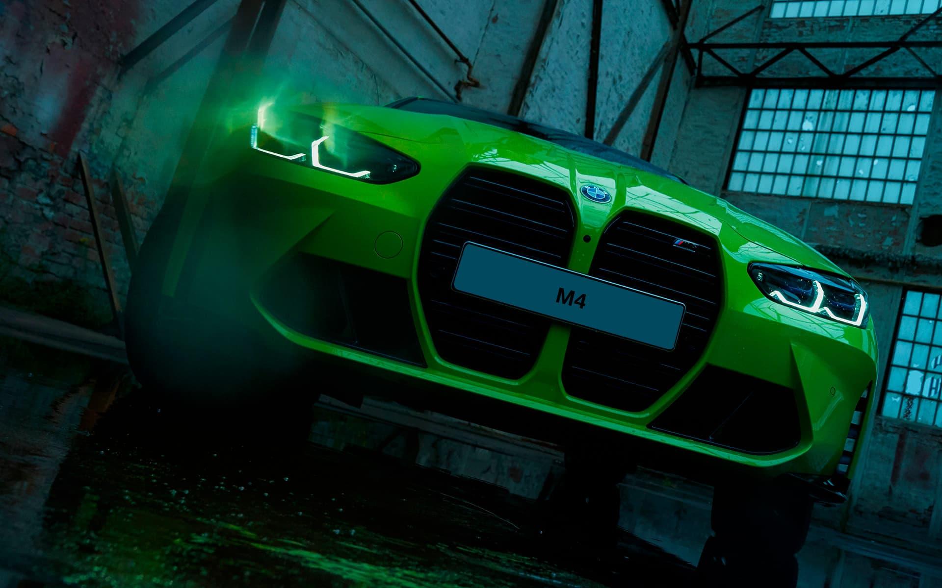 Parrilla frontal BMW M4